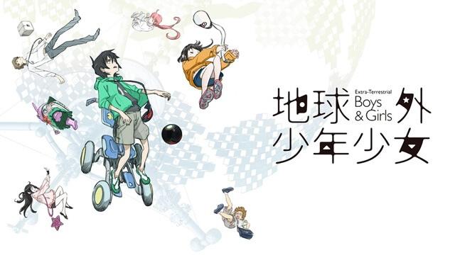 Chikyuugai Shounen Shoujo Ungkap Studio Baru dan Tahun Tayangnya