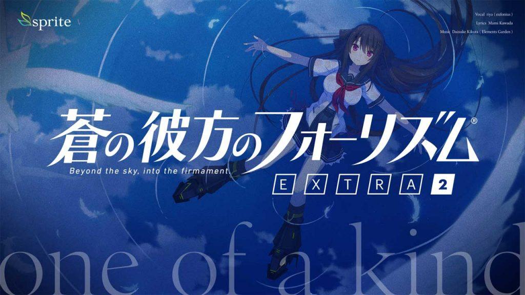 Situs Diluncurkan, Detail Awal Novel Visual Aokana EXTRA2 Diumumkan