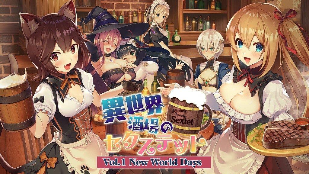Qureate Pastikan Fantasy Tavern Sextet Tuju Switch November Mendatang