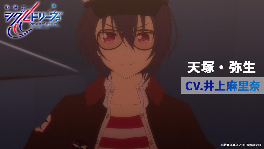 Karakter Terbaru Anime Senyoku no Sigrdrifa Diperkenalkan