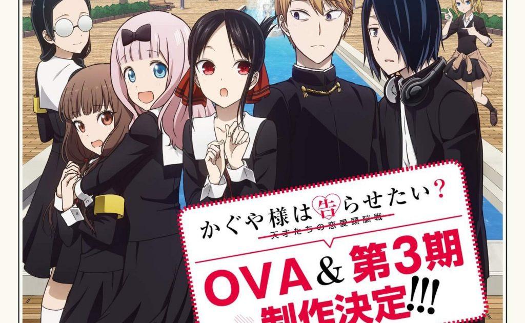 Kaguya-sama wa Kokurasetai Umumkan Season Ketiga Anime dan OVA