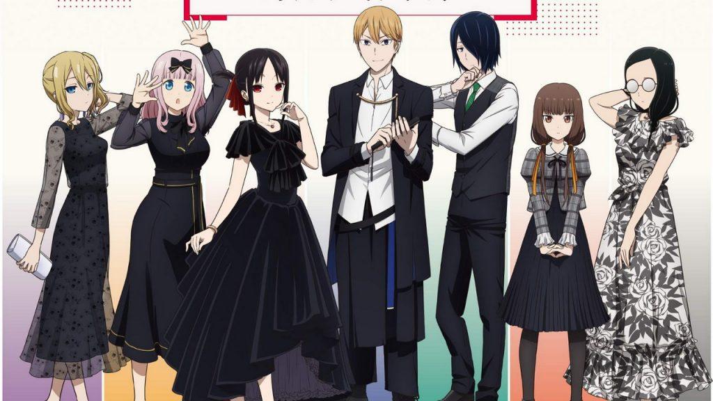 OVA dan Season 3 Kaguya-sama: Love is War Dikonfirmasi!