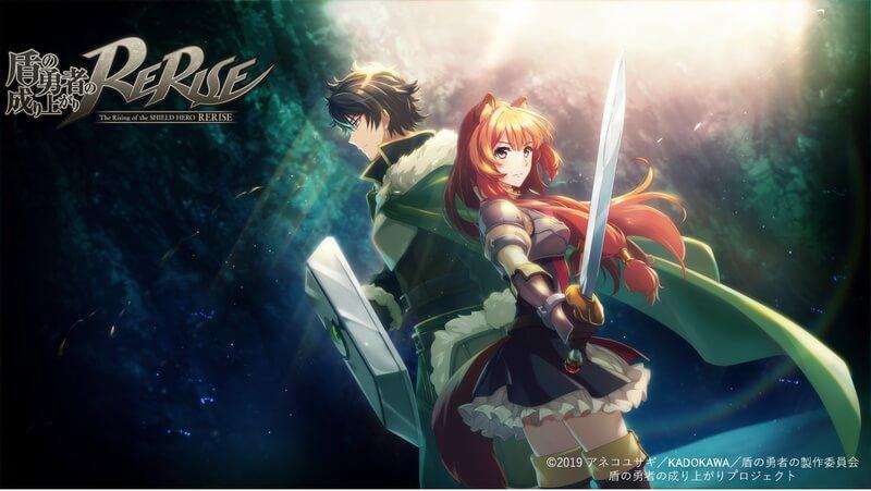Adaptasi Game dari Novel Tate no Yuusha no Nariagari Resmi Diumumkan