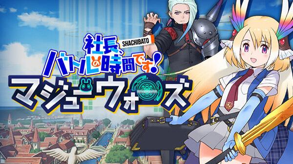 Game Shachou, Battle no Jikan Desu! Tuju Steam Pasca Mobage-nya Berakhir