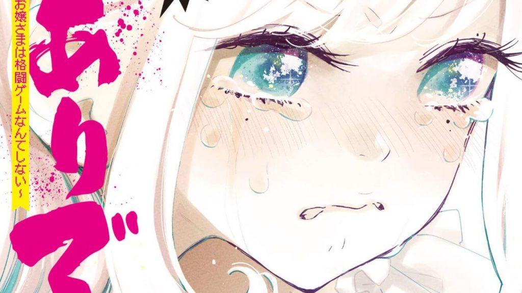 Adaptasi Anime dari Manga Tai Ari Deshita Resmi Diumumkan