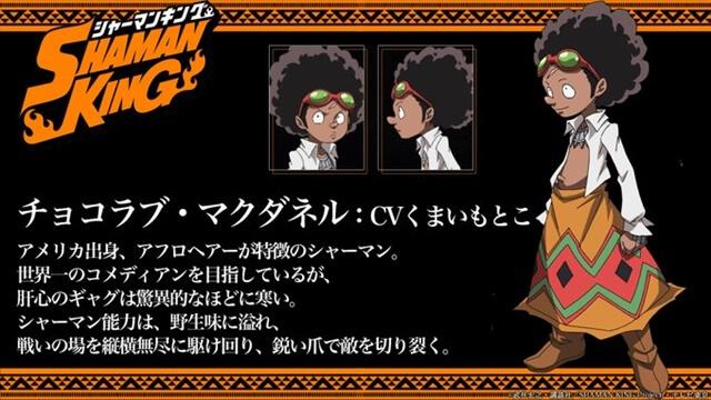 Motoko Kumai Kembali Perankan Chocolove di Anime Baru Shaman King