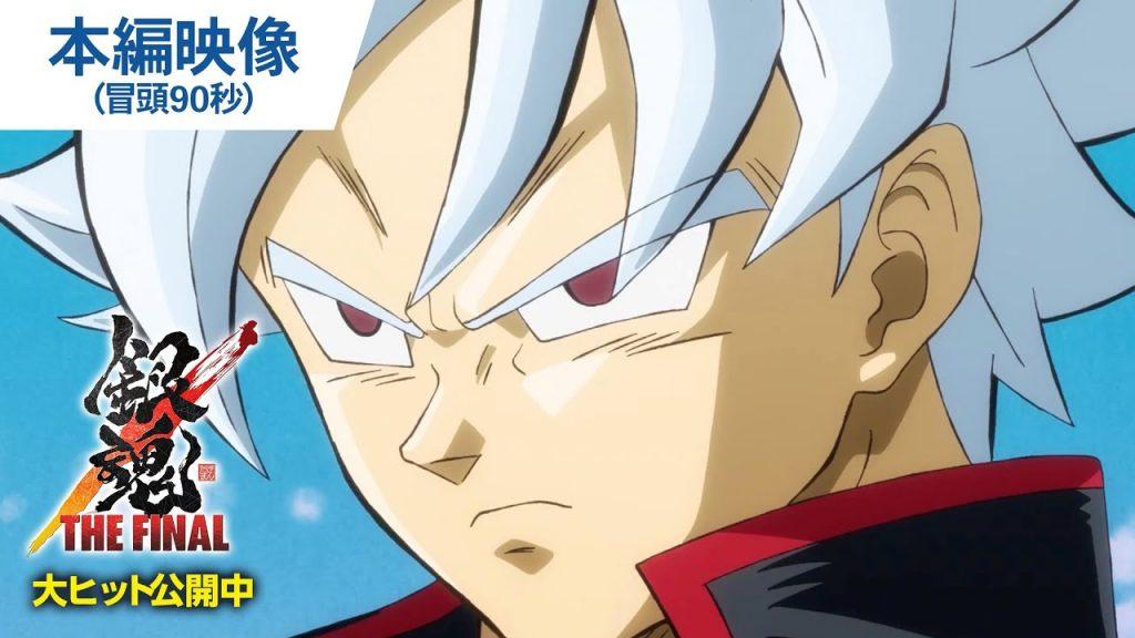 Trailer Gintama The Final Parodikan Dragon Ball Z