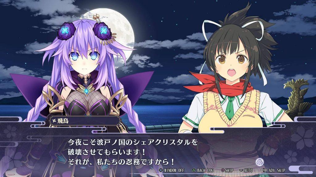Detail Awal Game Senran Nin Nin Ninja Taisen Neptune Diperlihatkan