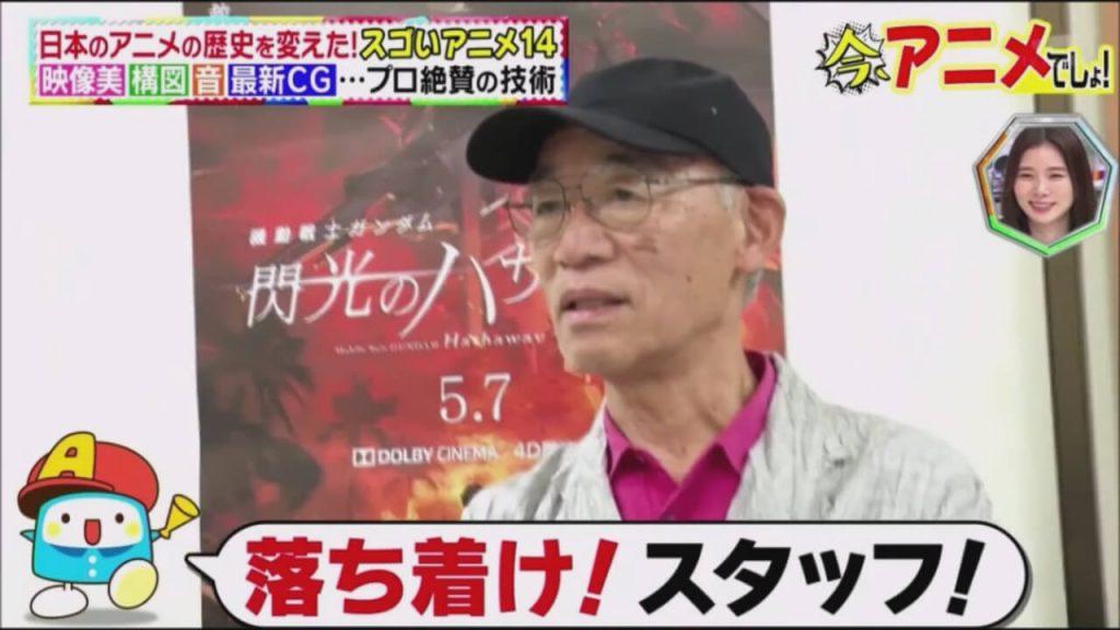 """Tantangan Tomino pada Kimetsu dan Evangelion: """"Kalau Tidak Ambisius, Saya Tidak Perlu Buat Anime"""""""