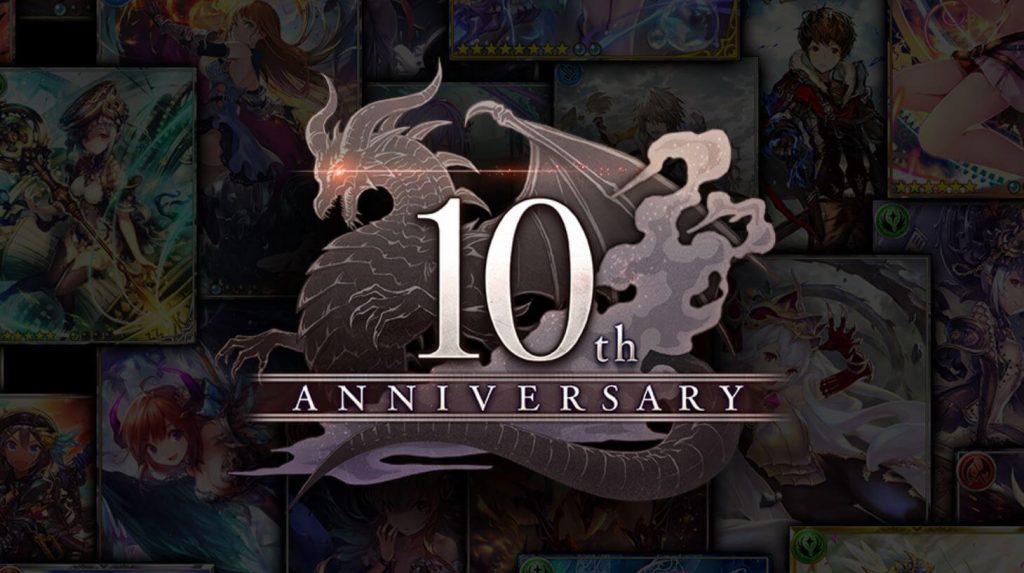 Sambut Ulang Tahun ke-10, Cygames Buka Situs Perayaan Shingeki no Bahamut