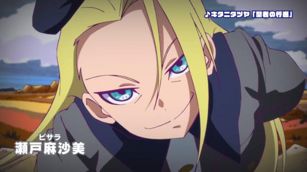 Heion Sedai no Idaten-tachi Ungkap Video Promosi Ke-3