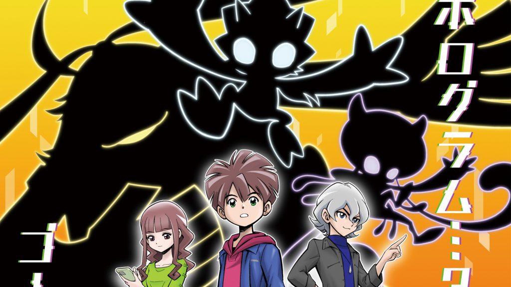 Anime Digimon Ghost Game dan Film Baru Digimon Adventure 02 Diumumkan!