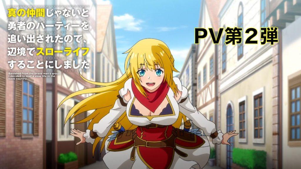 PV Kedua Shin no Nakama Pastikan Tanggal Tayang