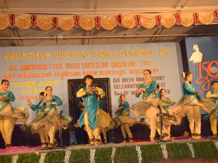 0082 Kathak by students of Alva College