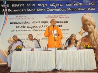 0112 Presidential address by Swami Veereshananda Saraswati