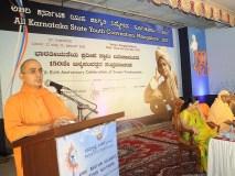 0122 Swami Jnanayoganandaji delivering vote of thanks