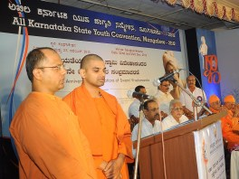 0164 Vedic Chanting by Swamis of the Ashrama