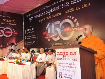 034 Introduction By Swami JItakamanandaji