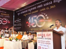 035 Sri Sudhir addressing the gathering