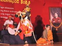 051 Viveka Vandana - Badaguthittu Yakshagana - Satyavan Savitri
