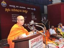 163 Keynote Address by Swami Jitakamanandaji