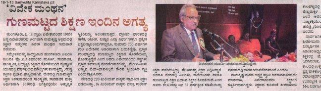 18-1-13 Samyukta Karnataka p2
