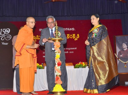 181 Viveka Manthana Inauguration By Prof T C Shivashankar Murthy, Vice Chancellor, Mangalore University
