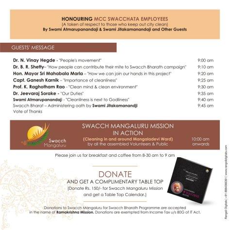 Invitation Feb 01 4