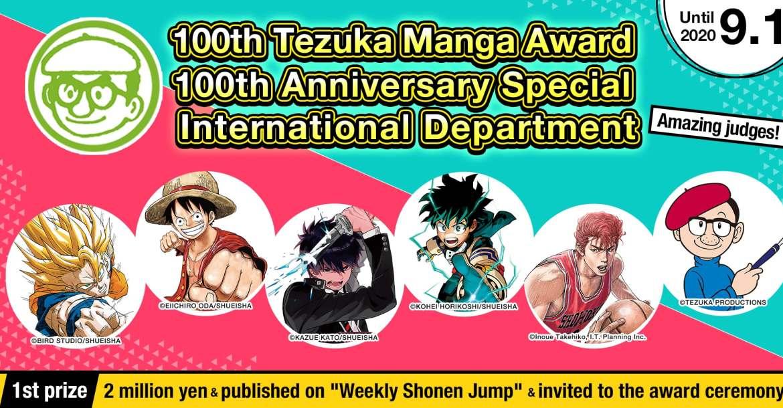 Tezuka Manga Competition