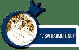 17 SAI HAJIMETE NO H
