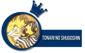 Tonari no Shugoshin