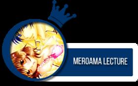 Meroama Lecture