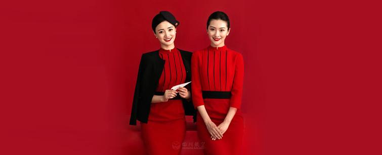 Letecká společnost Sichuan Airlines posiluje mezinárodní profil novými uniformami obsluhující posádky