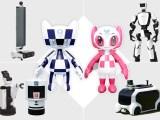 Robots_help_the_Tokyo_2020_Games