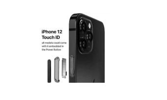 iPhone12- (11)