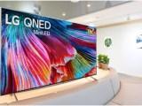 LG_QNED_Mini_LED_televizor