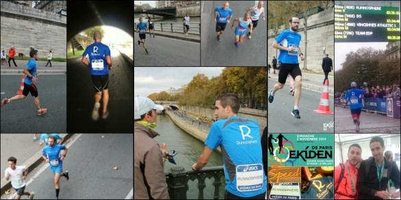ekiden-2014-collage