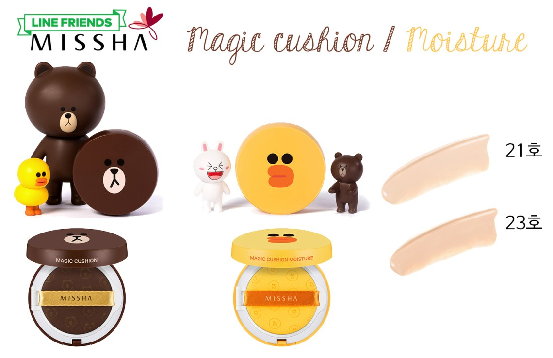 missha-line-friends-edition-magicushion