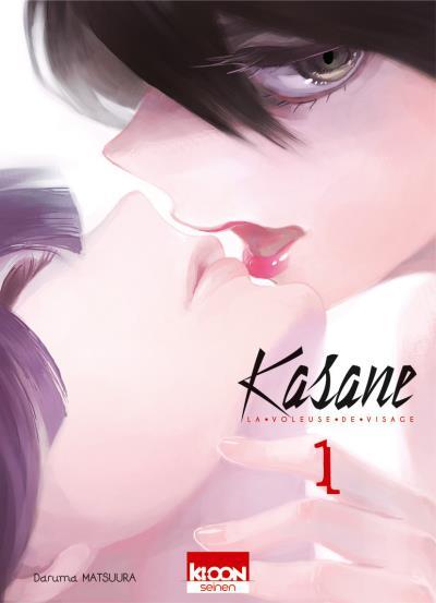 Couverture Kasane la voleuse de visage