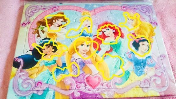 プリンセスのモチーフ