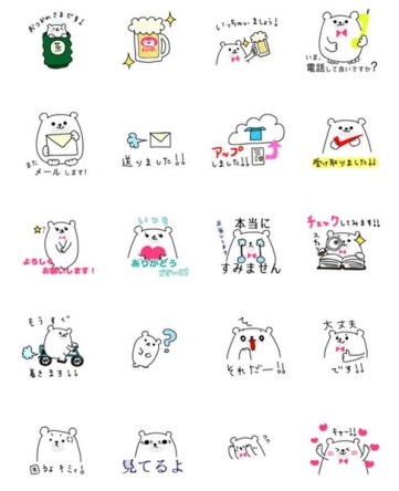 line-sticker-manikuma2[5]