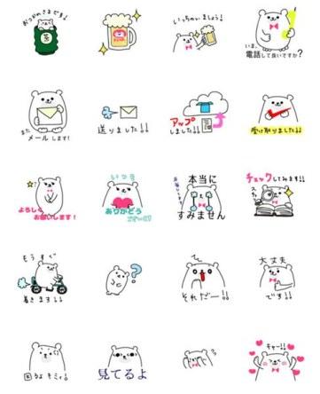 line-sticker-manikuma2[5]