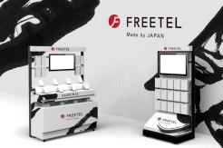 Freetel-counter