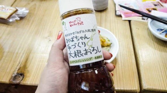 nagano-ajirodge-wakuwaku-sakaki[22]