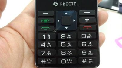 freetel-event[14]