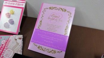 メサージュ・ド・ローズ エピーヌ 紫のバラの箱