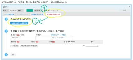 Amazonの登録1