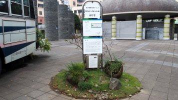 hitachi-civic-center-19