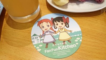 nippon-animation-cafe-16