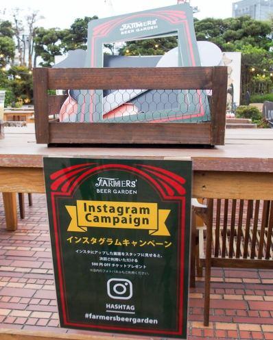 Takashimaya-bbq-beer-garden-yokohama[16]